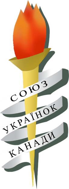 Ukrainian Women's Association of Canada Logo